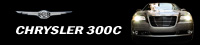 クライスラー300特別サイト