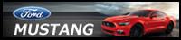 フォードマスタング特別サイト